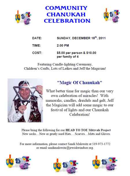 Community Chanukah Celebration