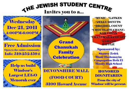 Menorah Lighting at Devonshire Mall, December 21, 2011