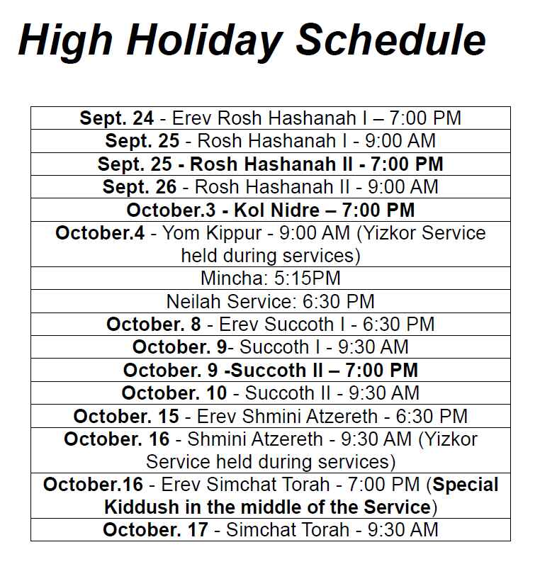 High Holidays Schedule - 2014