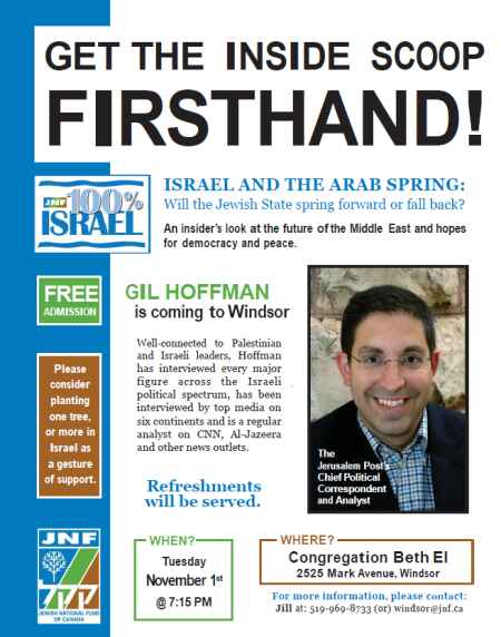 Gil Hoffman presents: Israel and the Arab Spring