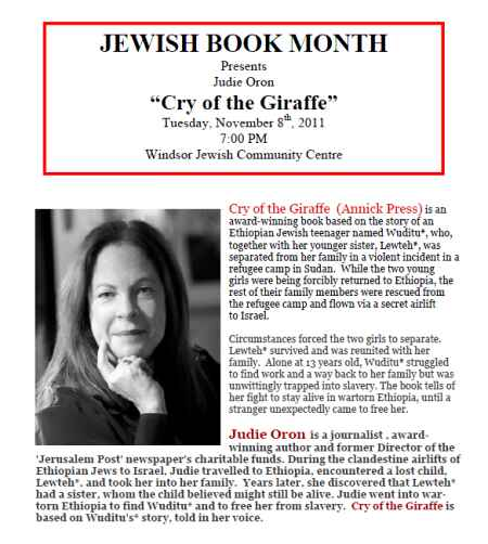 Jewish Book Month presents Judie Oron - Nov 8, 2011