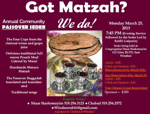Invitation to Passover Seder 2013