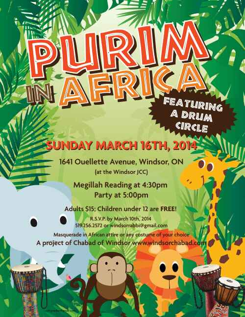 Invitation to the Purim in Africa party