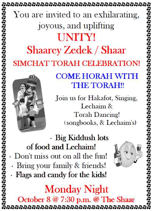 Invitation to Simchat Torah Celebration